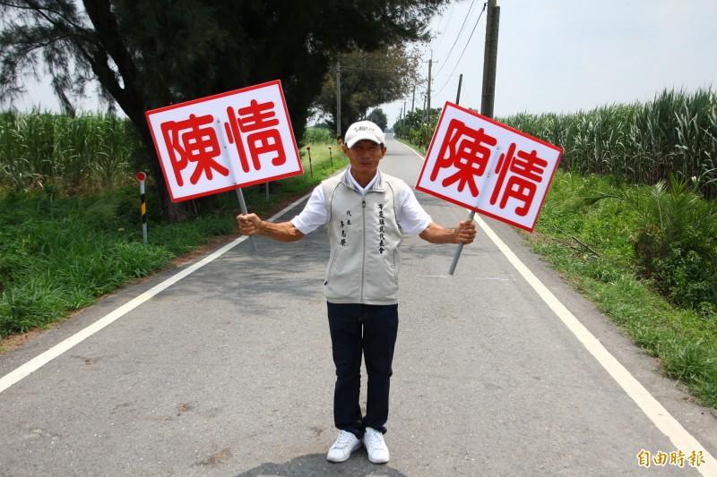 李志榮生前經常拿著抗議、陳情牌為民眾發聲。(資料照)