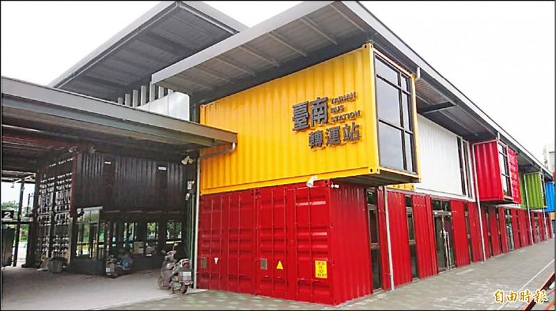 台南轉運站以可回收的鋼構、貨櫃作主體構造,設計新穎且兼具節能,入圍今年世界建築獎決選名單。(記者洪瑞琴攝)