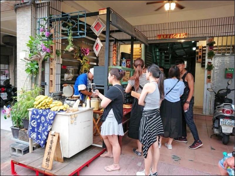 「廣德家」煎餅店遭到韓粉檢舉,房東已不願租地給他營業。(取自「廣德家」臉書)