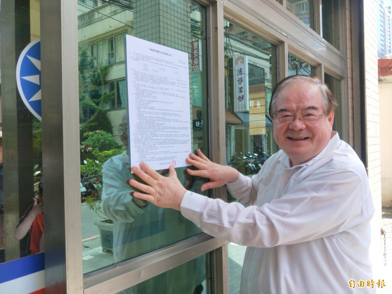 國民黨新北市黨部主委李乾龍張貼黨內第10梯次提名登記事項公告。(記者何玉華攝)