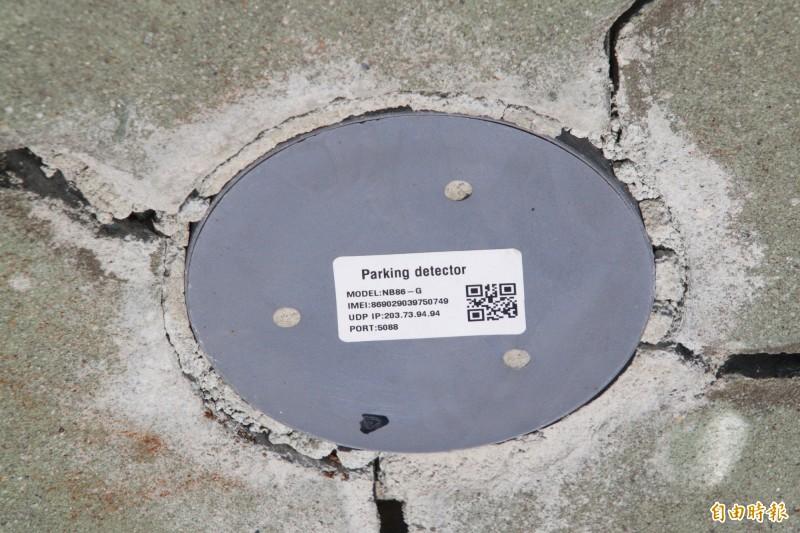新竹縣竹北、新埔共有47個路外停車路段,3235個停車格佈設有如圖的地磁,以便8月底過後,駕駛人能配合APP智慧迅速找到車位停車。(記者黃美珠攝)