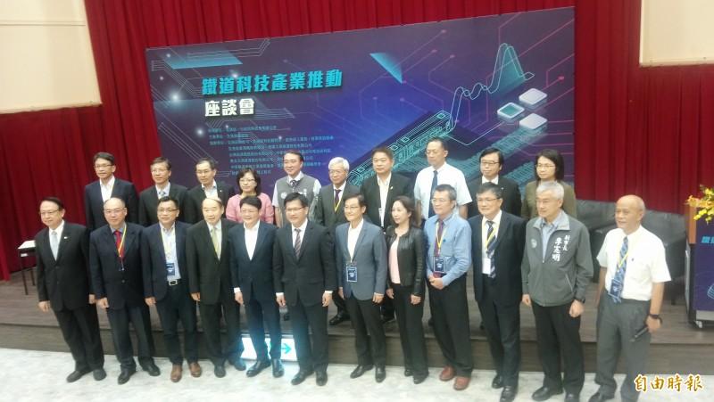 交通部長林佳龍出席「鐵道科技產業推動座談會」,與產官學代表合影。(記者謝武雄攝)