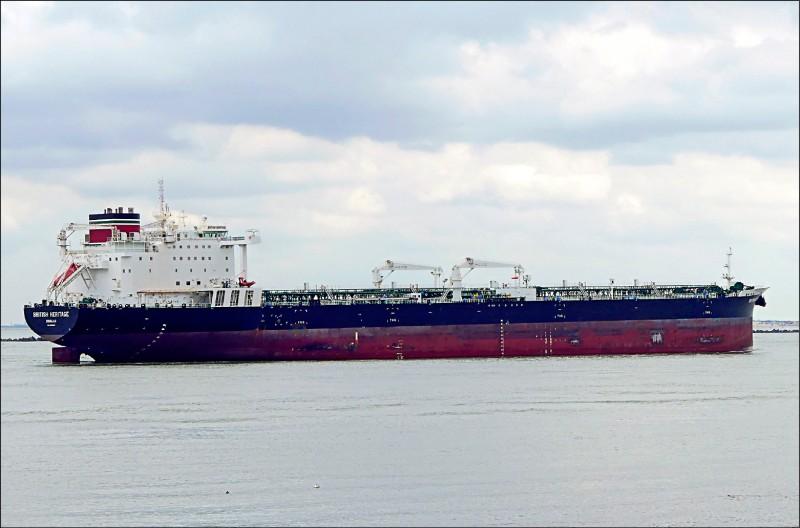 英國油輪遺產號二○一八年三月攝於荷蘭鹿特丹外海。(歐新社)