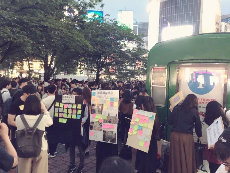 在日香港人今晚(12日)在東京澀谷發起「第一回東京突發藍儂牆」活動。(圖擷取自suzutaro18@Twitter)