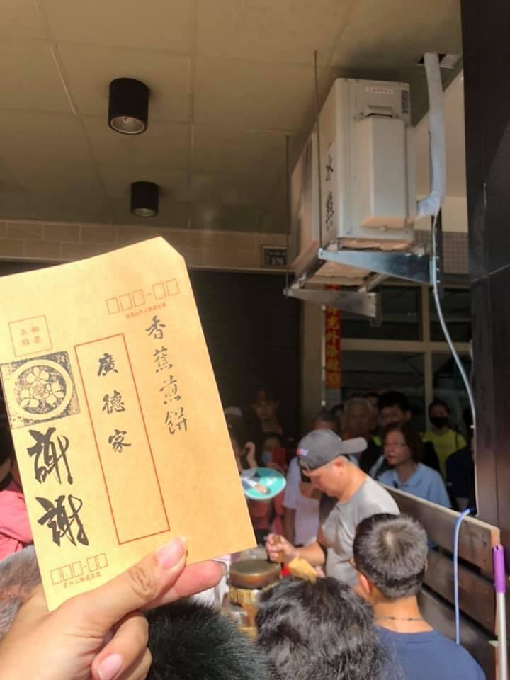 高雄「廣德家」煎餅店手寫「謝謝」在包裝紙袋上,向到場力挺的群眾致謝。(擷取自「公民割草行動」社團)