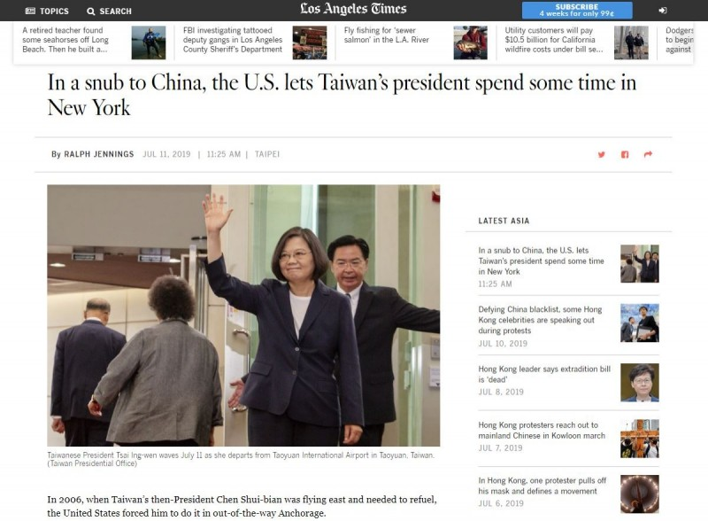 《洛杉磯時報》蔡英文在2016年上任以來,意識台灣反中情緒,公開支持台灣爭取更高的自治。(圖擷取自《洛杉磯時報》)