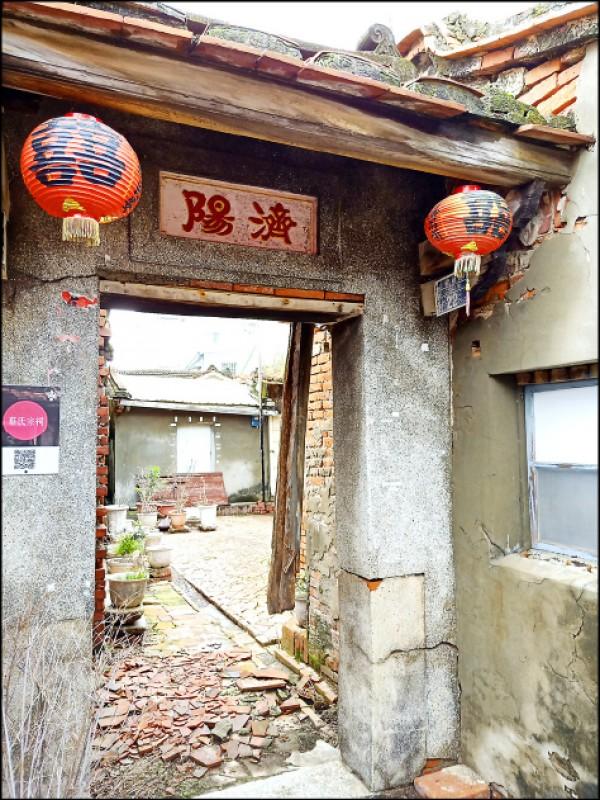 喜樹社區裡的百年老宅「蔡氏宗祠」。(記者王姝琇/攝影)