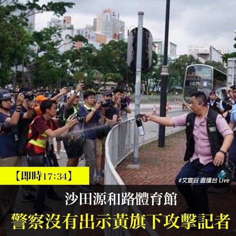 沙田源合路體育館傳出,警方在沒有出示黃旗下,以胡椒噴霧攻擊記者。(圖擷取自TG_文宣谷)