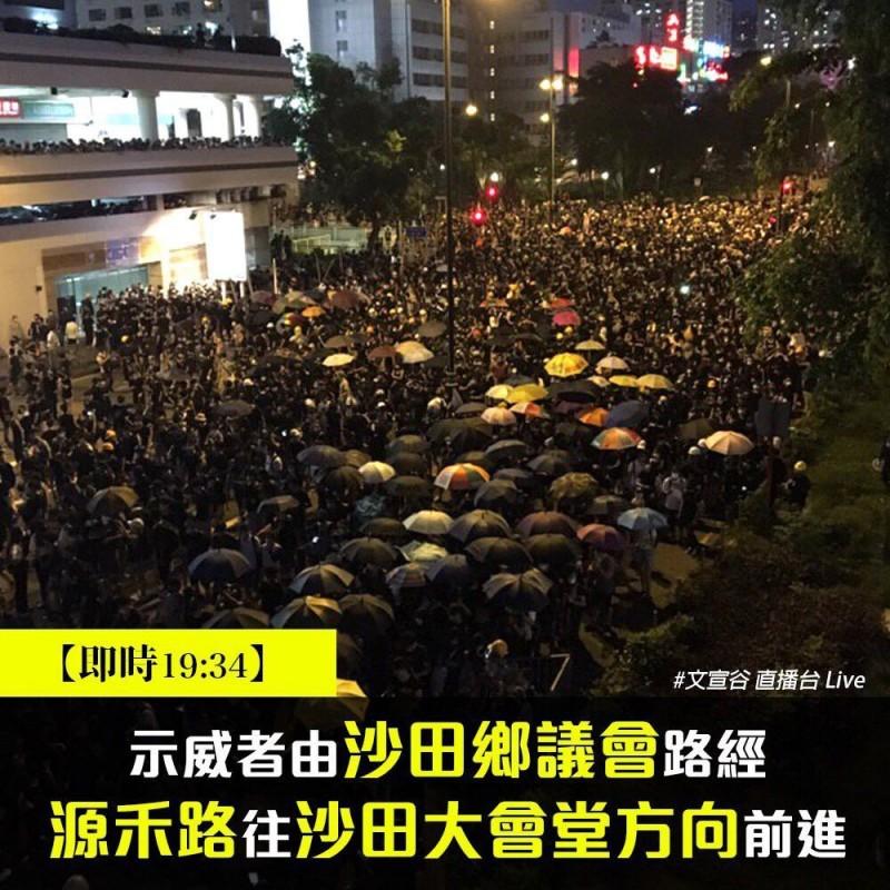 示威者朝沙田大會堂方向移動。(圖擷取自TG_文宣谷)