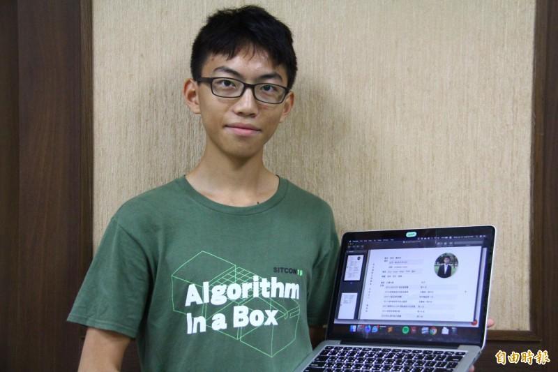韋詠祥將備審資料打開,內容詳細寫下參加過的大小比賽和學習目標。(記者邱書昱攝)