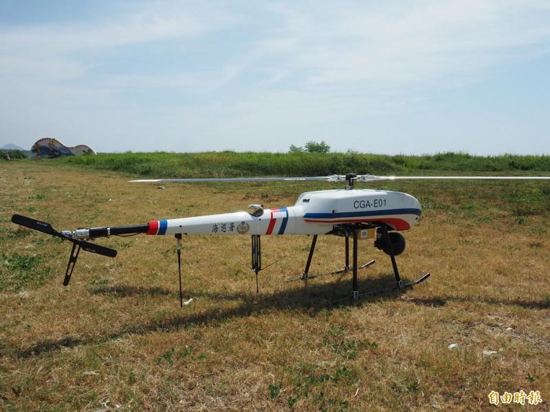 海巡署第一三岸巡隊成立無人機區隊,4架無人機成為查緝、救難新利器。(記者王秀亭攝)