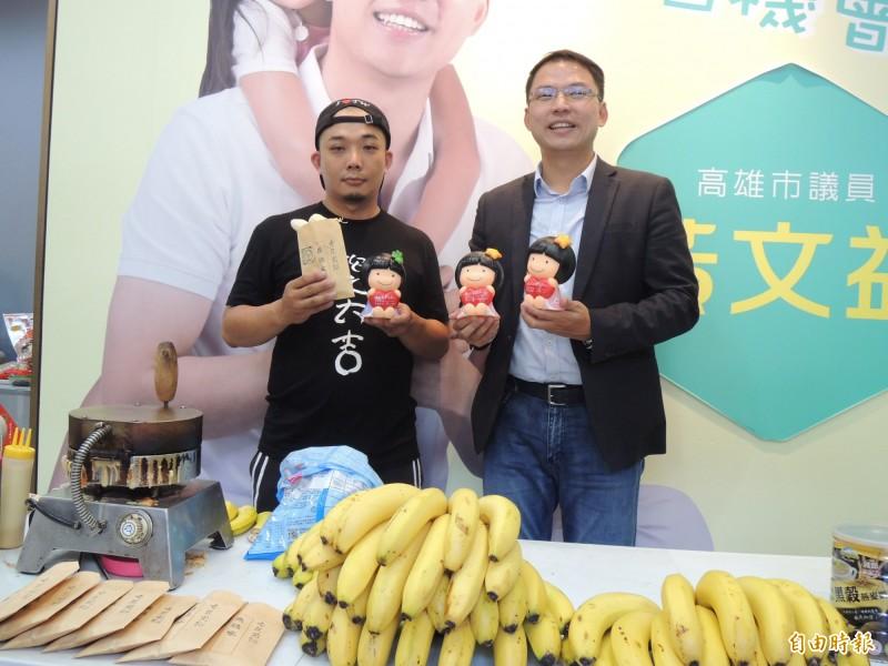 民進黨高市議員黃文益(右)以實際行動力挺廣德家,並加入公益性質。(記者王榮祥攝)