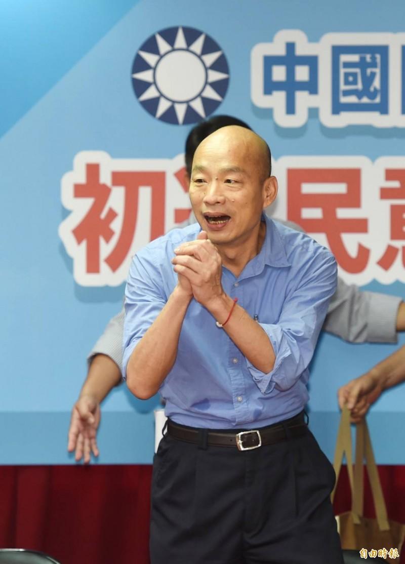 國民黨總統初選民調結果出爐,高雄市長韓國瑜出線。(記者方賓照攝)