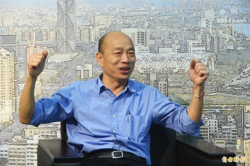 國民黨總統候選人確定由高雄市長韓國瑜出任,讓中國民運人士王丹也發文直言2020年大選的格局已經非常清晰;他更強調「如果韓國瑜這樣的人當選,台灣人的臉會被丟光」。(資料照)
