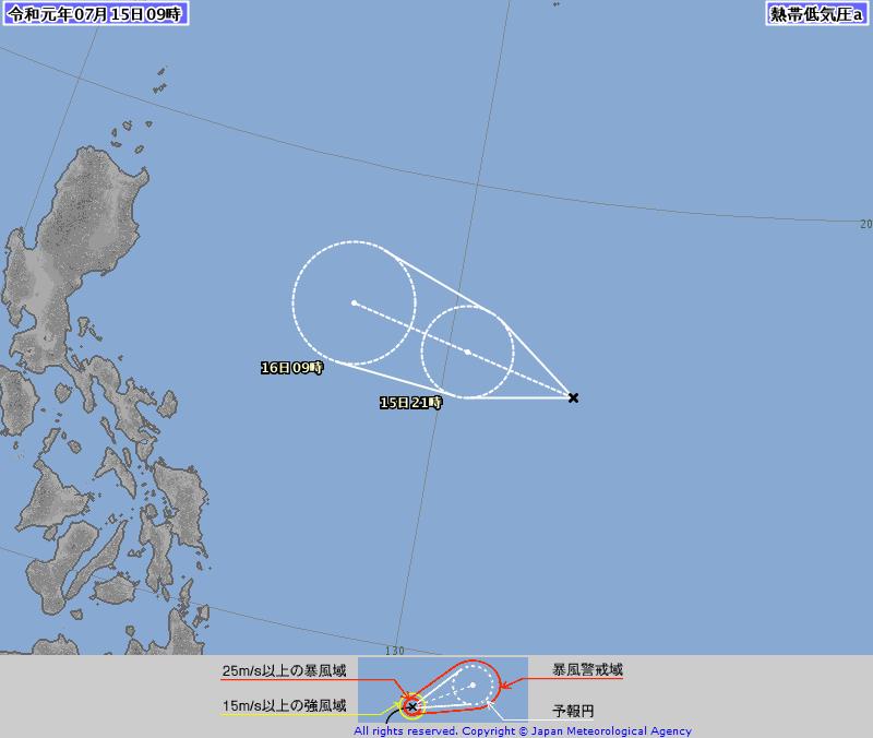 日本氣象廳已對其發布「烈風警報」(GW),有機會在24小時內增強為今年第5號颱風「丹娜絲」。(日本氣象廳)