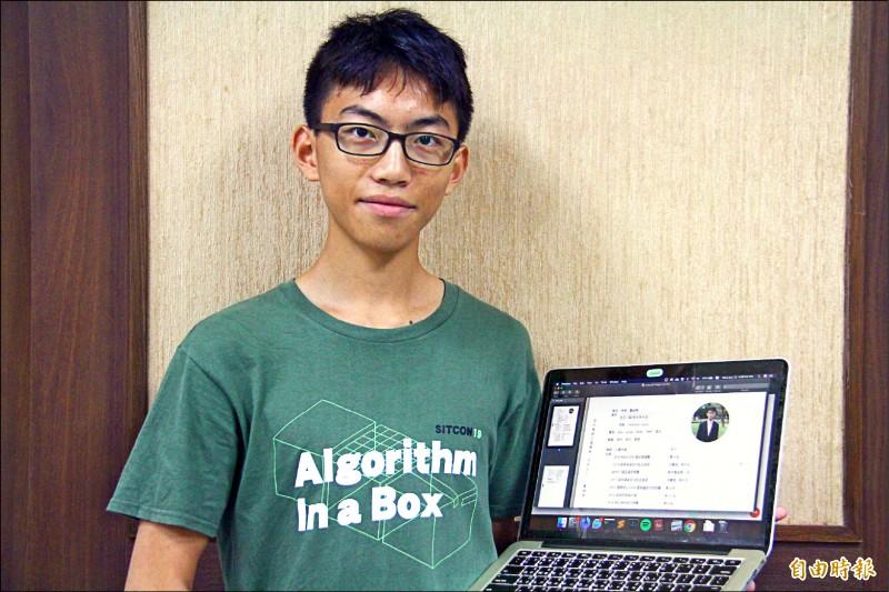 韋詠祥打開備審資料,內容詳細寫下參加過的大小比賽和學習目標。(記者邱書昱攝)
