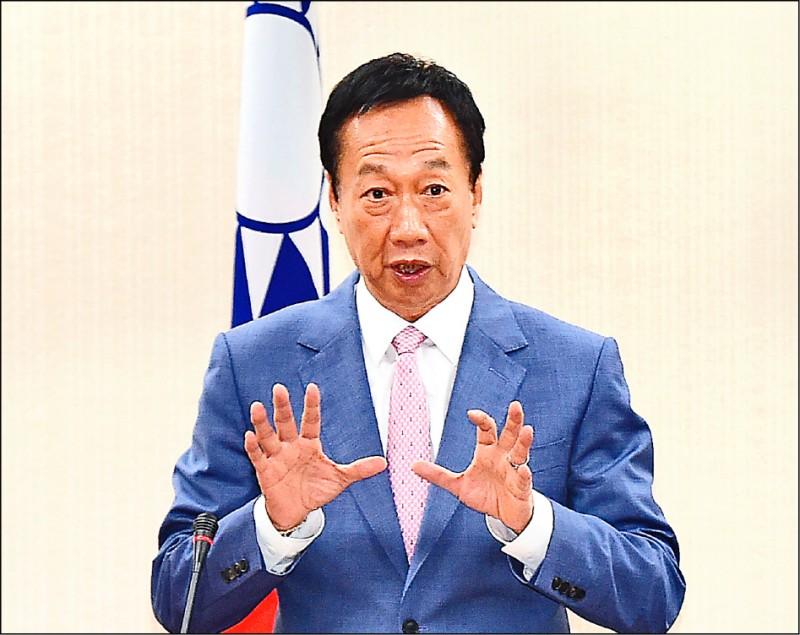 國民黨總統初選民調昨揭曉,參選人郭台銘輸給韓國瑜。(資料照)