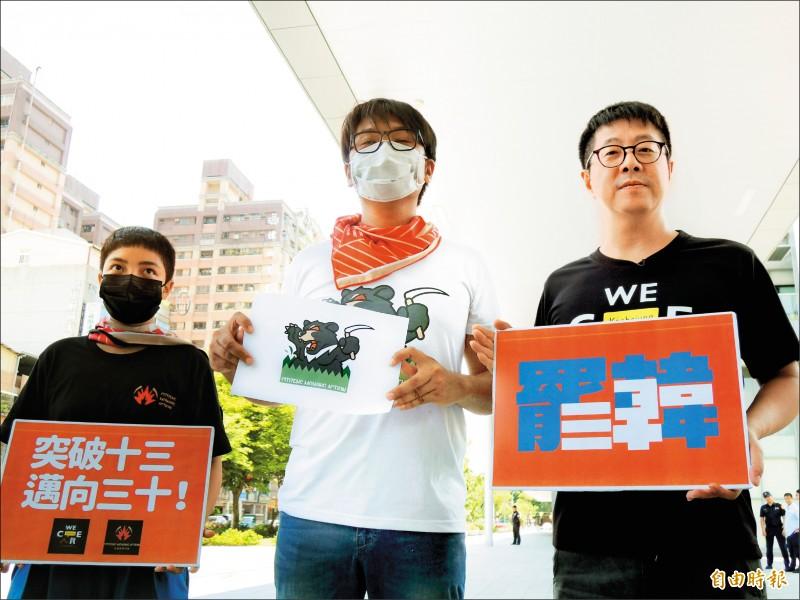 公民割草行動與WeCare高雄,昨宣布罷韓連署運動即刻升級。(記者王榮祥攝)