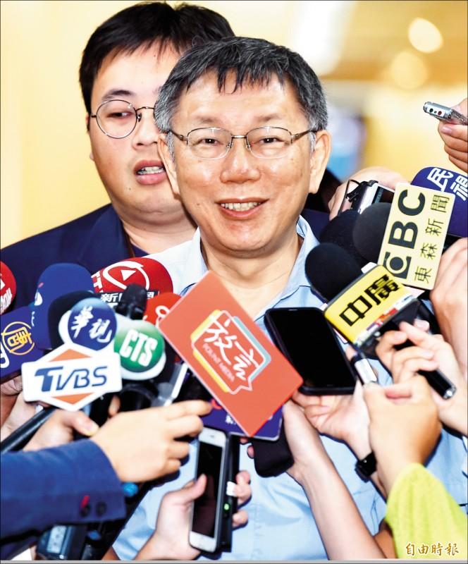 台北市長柯文哲(記者簡榮豐攝)