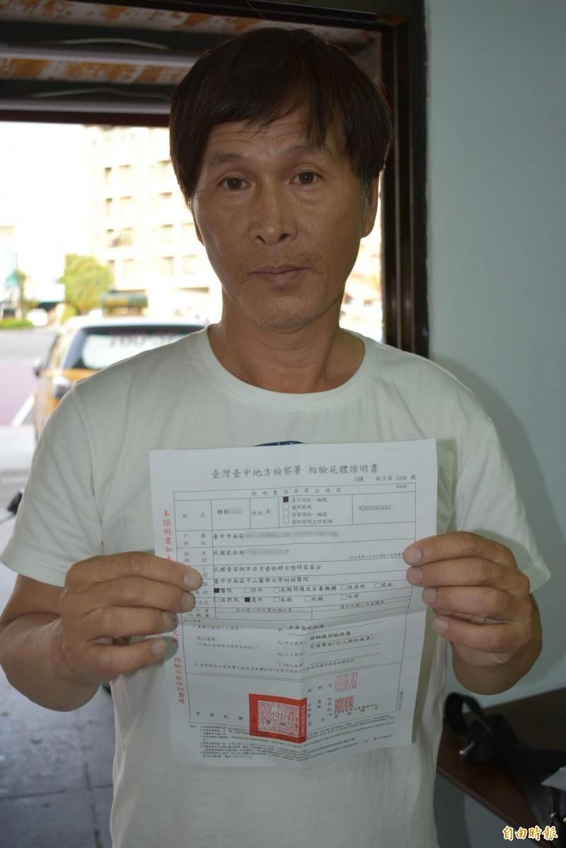 撞死阿媽的張姓垃圾車司機,竟是第四次酒駕慣犯,子女控訴「媽媽冤死」。(記者張瑞楨攝)
