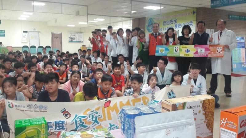 高雄市立聯合醫院辦理「食安柯南科學營」,讓國小學童扮演小柯南,認識食安標示及食品添加物等觀念。(聯醫提供)
