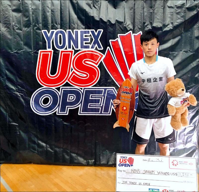 美國羽球公開賽》意外的「金」喜 林俊易臨時加訂飯店