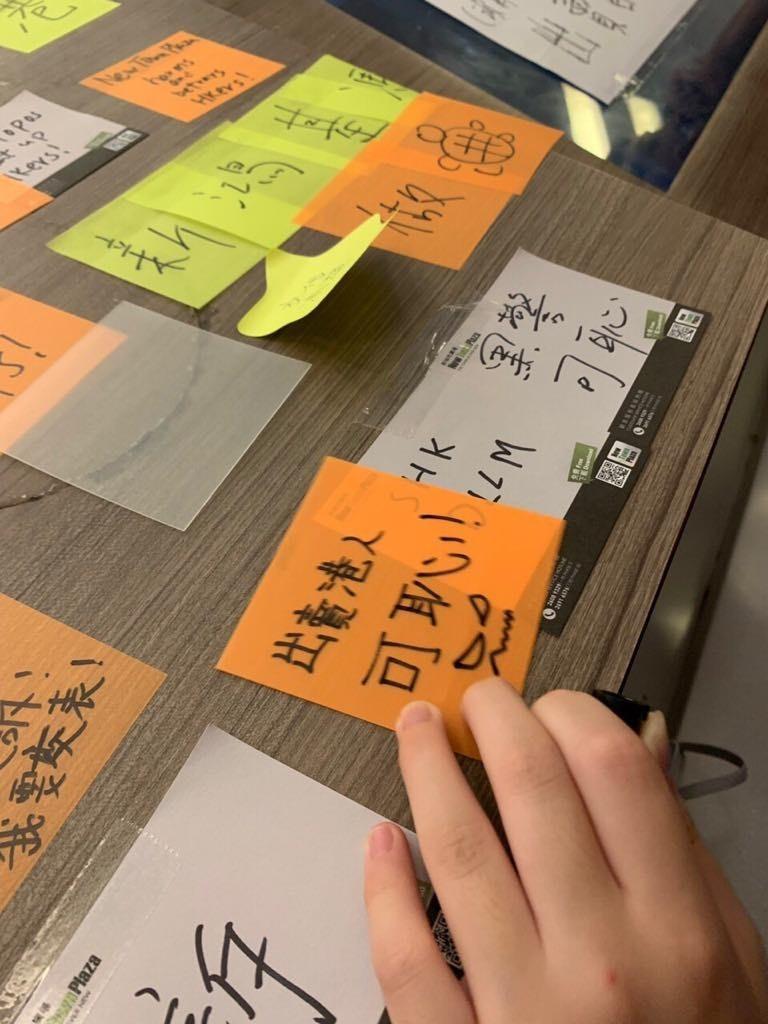 有市民在詢問處貼上便條紙,將其變成「藍儂牆」。(圖擷取自TG_沙田區)