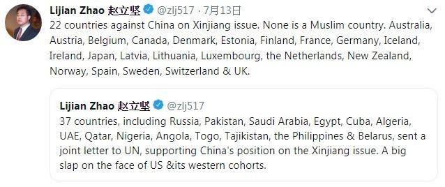 趙立堅持續在Twitter上發表言論。(圖擷取自推特)
