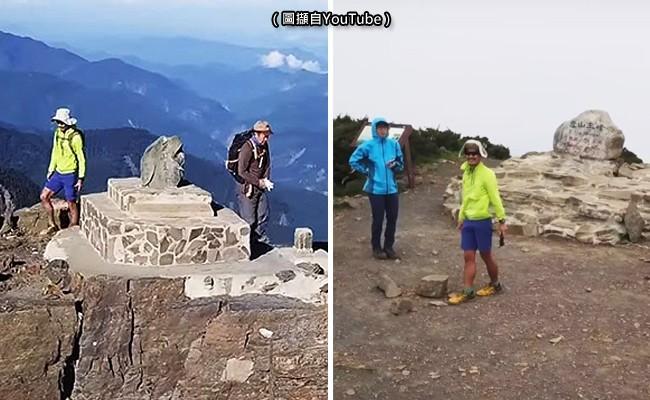 有山友在短短兩天內獨自單攻攻頂玉山和雪山,讓山友們大呼「神人」。(圖擷取自YouTube)