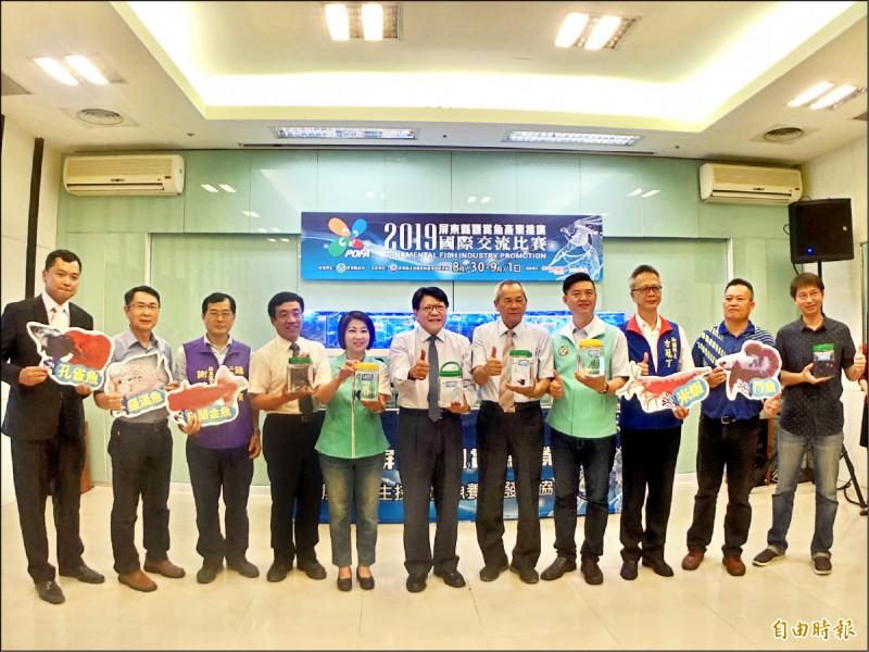 第二屆屏東縣觀賞魚國際交流賽將在八月底登場,縣長潘孟安(左六)表示,將把屏東打造成為觀賞魚之都。 (記者羅欣貞攝)