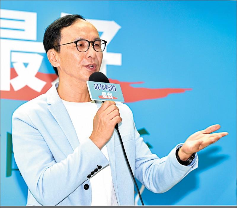 朱陣營人士表示,朱立倫當過黨主席,對輔選有經驗,韓國瑜總會有分身乏術的時候,勢必要有人幫忙輔選立委。(資料照)