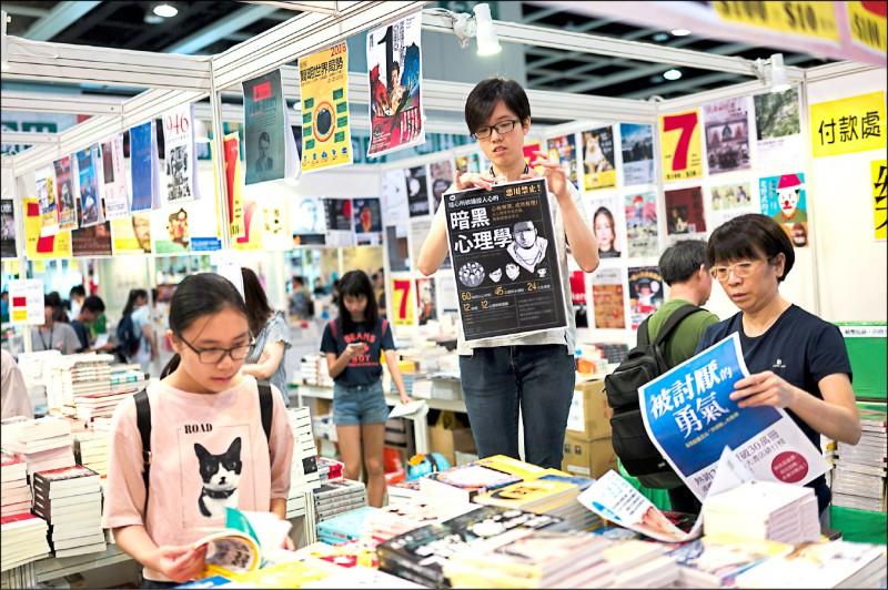 由香港政府貿易發展局主辦的香港書展十七日登場,「反送中」示威者擬針對中國出版商攤位發動抗議。(歐新社檔案照)