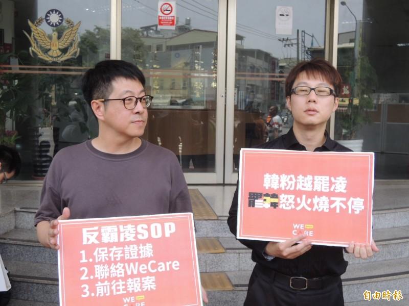罷韓遭韓粉威脅對付家人 尹立、陳冠榮報警提告
