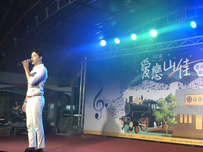 來一場夏日老歌饗宴! 百年山佳車站2週末開唱