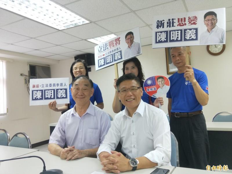 新北立委第4選區「國親合」無望 陳明義登記黨內初選