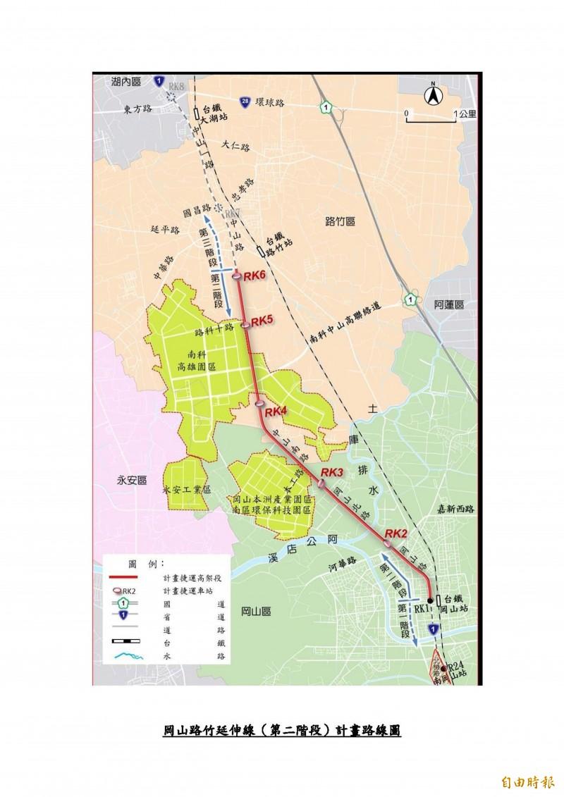 高雄捷運岡山路竹延伸線(第二階段)RK2~RK6路段環境影響評估過關。(記者王榮祥翻攝)