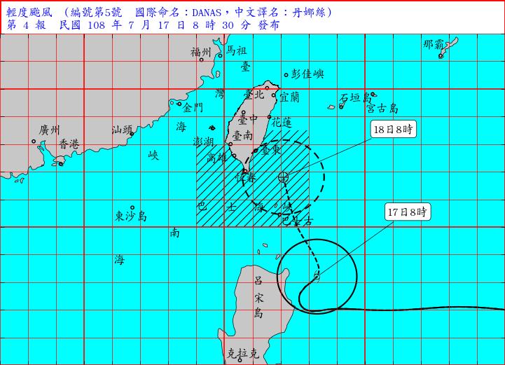 今年第5號颱風「丹娜絲」目前距恆春不到500公里,持續北轉撲向台灣,氣象局已在11點30分發布陸警。(中央氣象局)