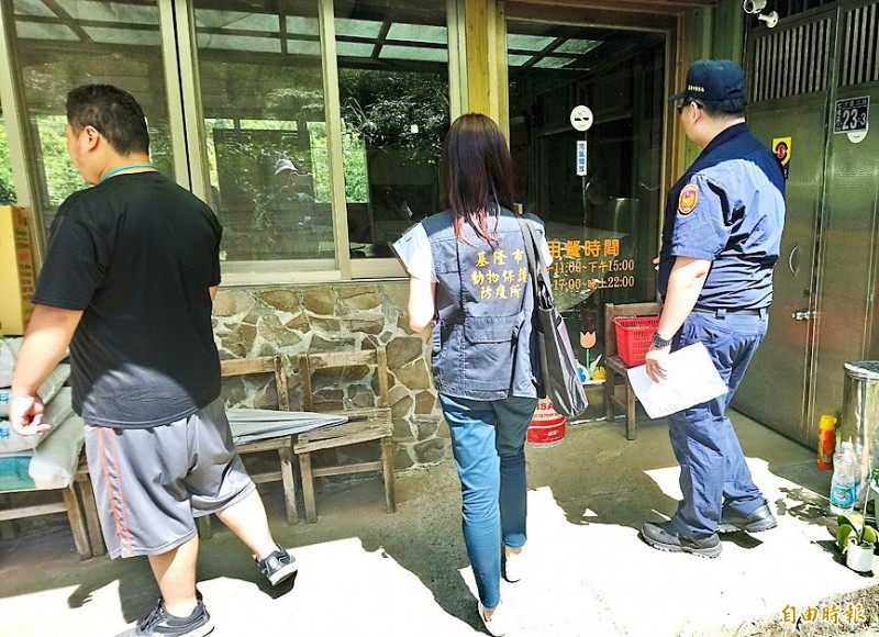 《TAIPEI TIMES》 Officials seize snares and ivory products in sweep