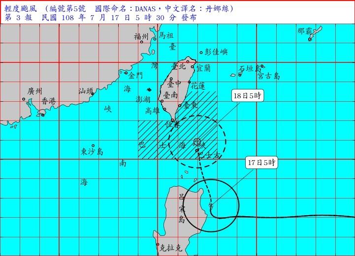 今年第5號颱風丹娜絲,清晨5時中心位於恆春南南東約530公里的海面上,氣象局於昨深夜已先發布海上颱風警報,預計最快在今日近中午將發布陸上警報。(圖擷自氣象局)