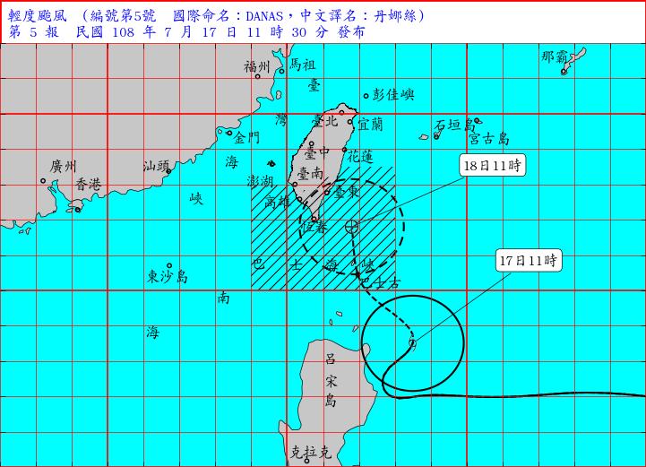 氣象局今天上午11點30分已發布陸上颱風警報。(圖取自氣象局)
