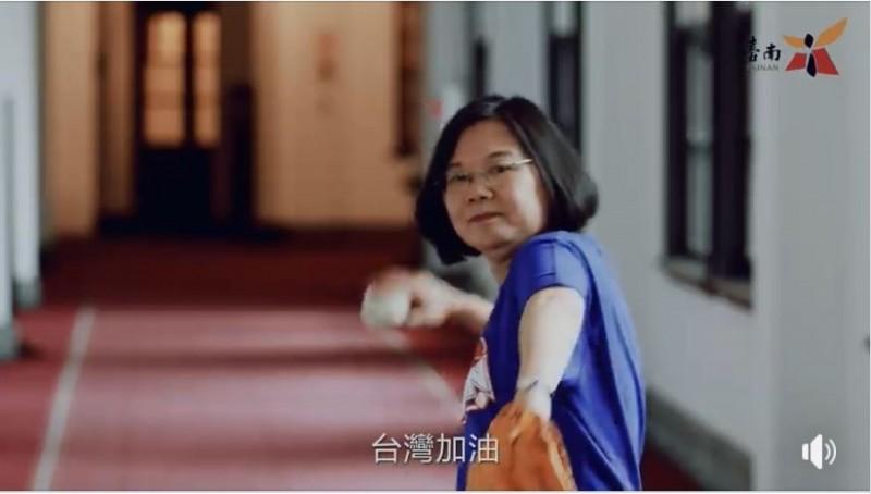 總統蔡英文為U12世界盃棒球賽拍宣傳短片。(擷自U12世界盃棒球賽宣傳短片)