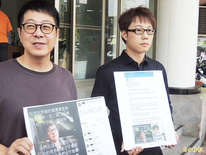 《TAIPEI TIMES》 Restaurants close after Han fan 'abuse'