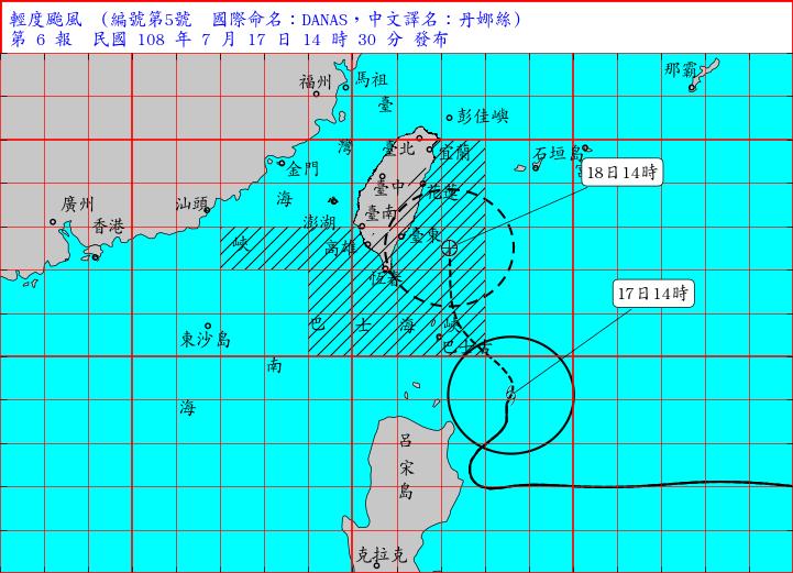 氣象局下午2點半發佈最新颱風路徑圖。(氣象局提供)