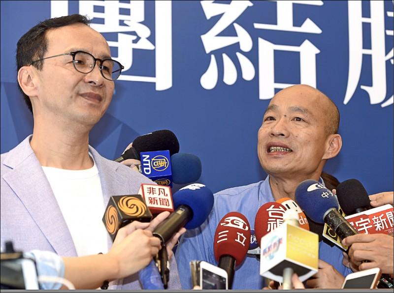 朱營稱朱可列不分區》中常委質疑朱 總統選假的