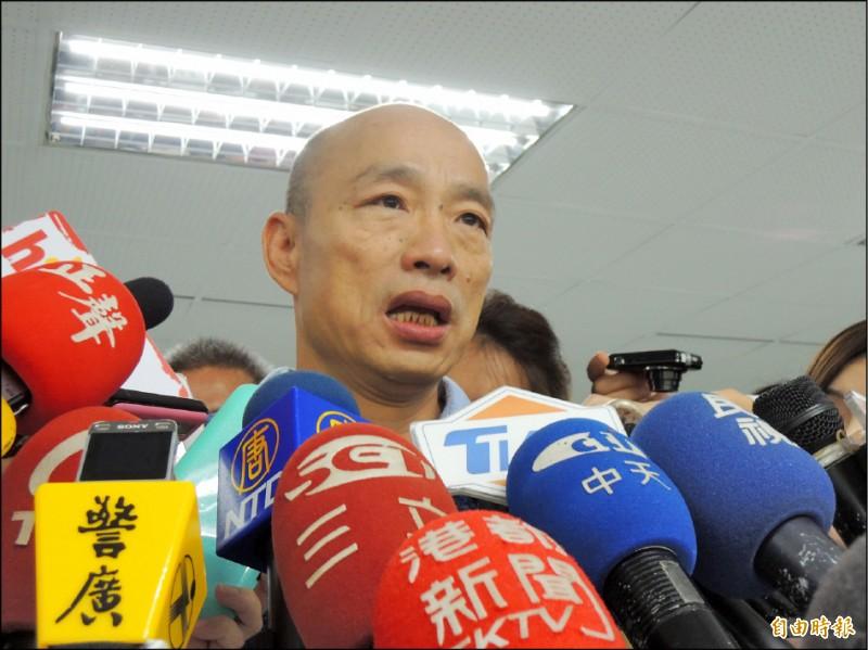 國民黨通過核備 提名韓國瑜競選總統