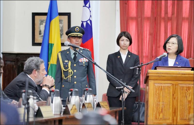 聖文森當選聯合國理事國 蔡英文:台灣同感驕傲