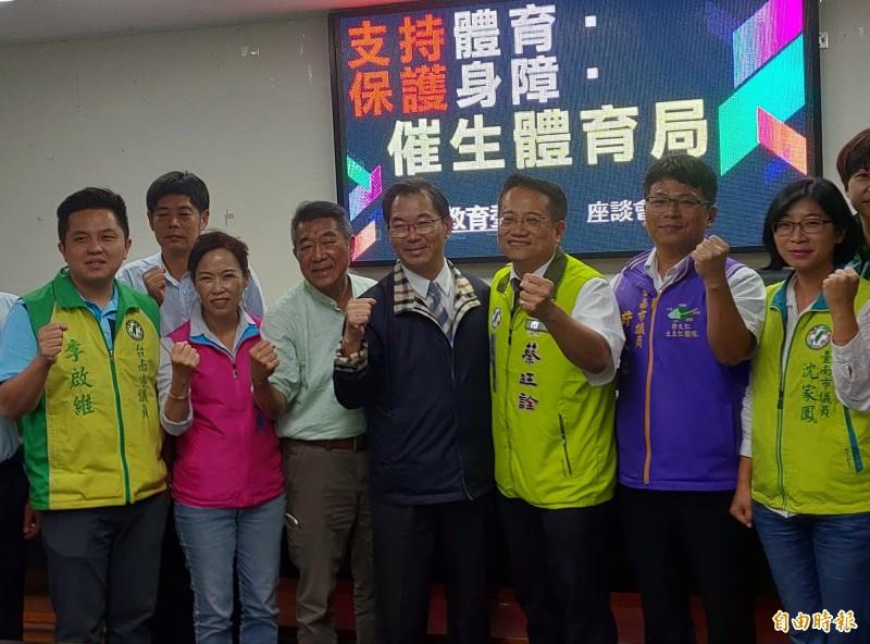 身障運動金牌 別縣市12萬 台南只有6萬 議員鳴不平