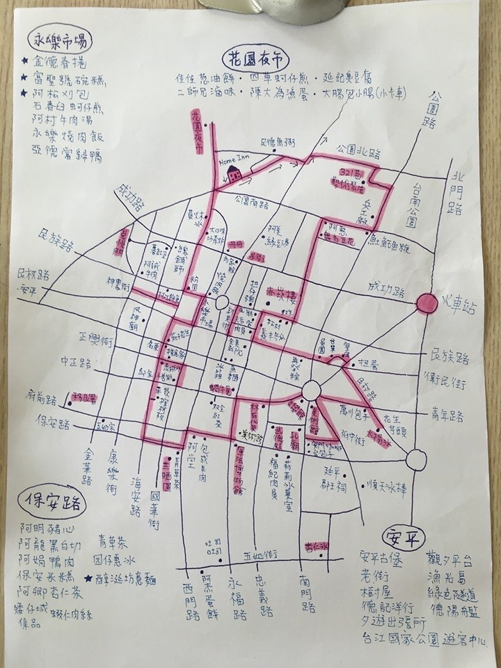 好強的觀光客? 1張「失落」的台南美食地圖引熱議