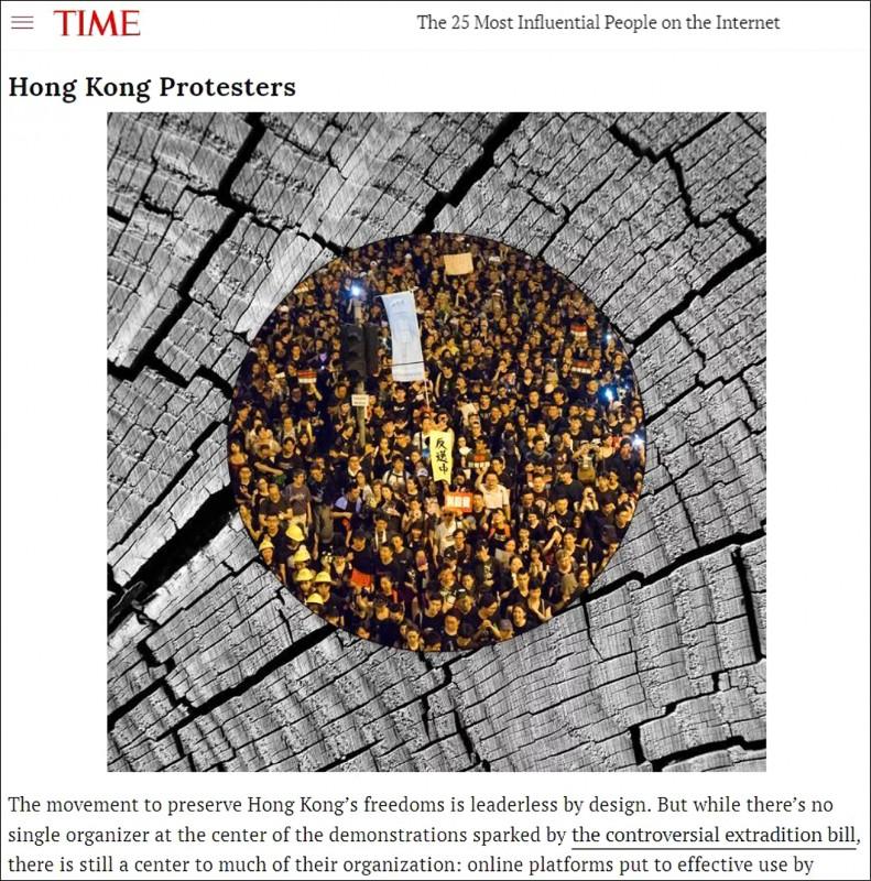 反送中示威者《時代》年度網路人物
