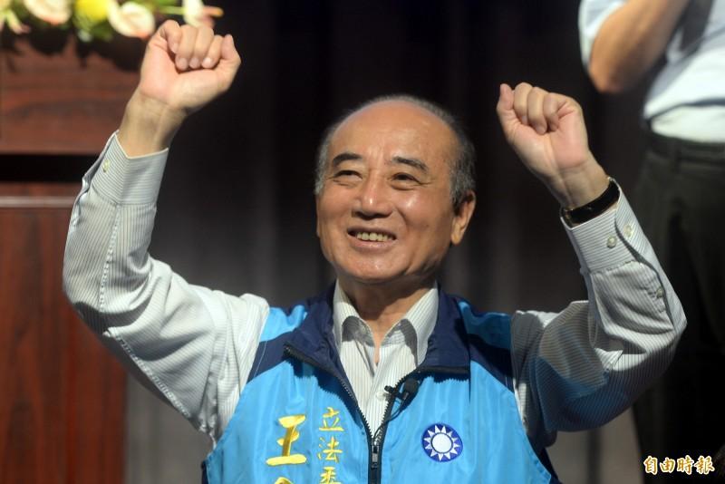17日被媒體詢問是否助初選出線的高雄市長韓國瑜打總統選戰,王金平相當保留地說,自己過去是支持韓選市長,支持他當好市長。(資料照)